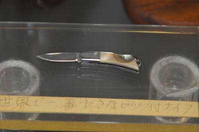 世界最小のロックナイフ