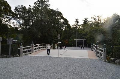 伊勢神宮外宮の橋