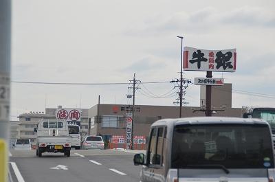 松阪牛やで!