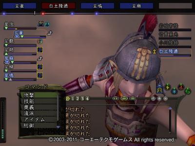 Nol12022004.jpg