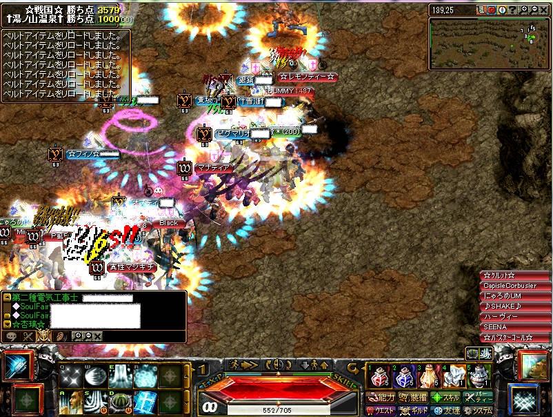 bdcam 2011-01-07 21-57-12-129