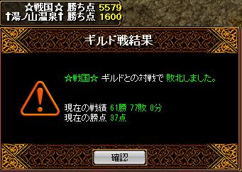 RedStone 11.01.07[06]