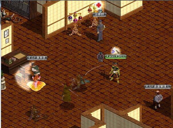 bdcam 2011-01-08 23-15-47-016