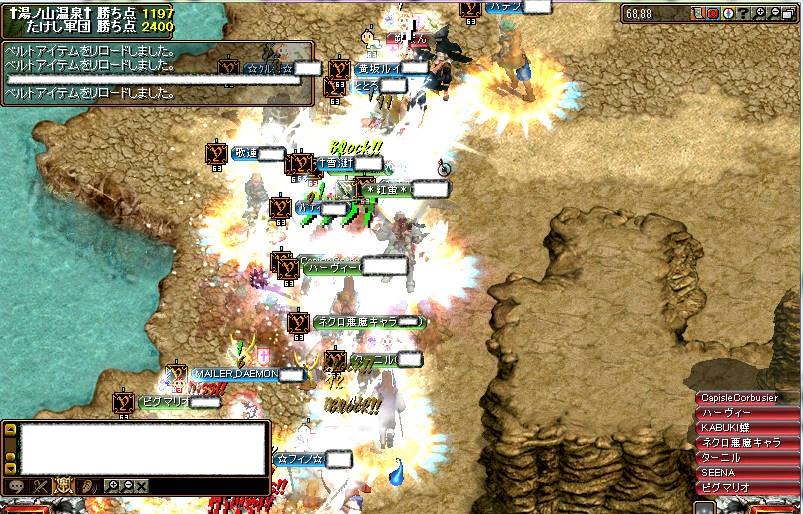 bdcam 2011-01-11 21-57-09-712
