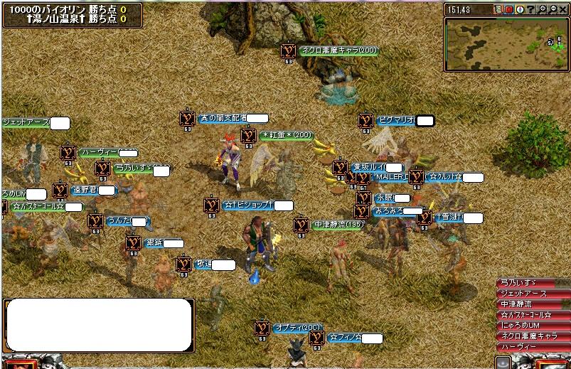 bdcam 2011-01-12 21-34-27-180