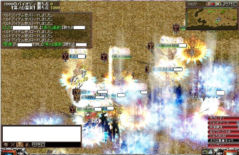 bdcam 2011-01-12 21-44-06-031