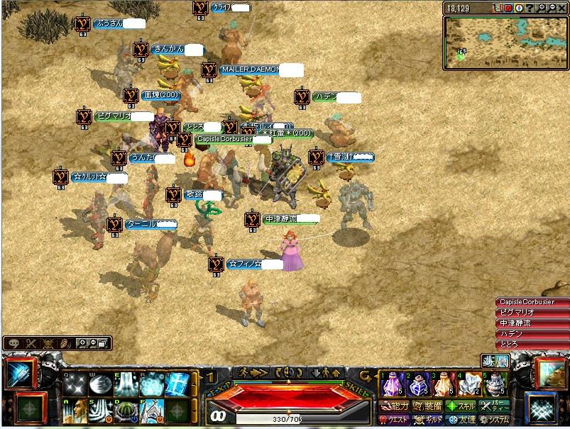 bdcam 2011-01-23 21-42-41-188