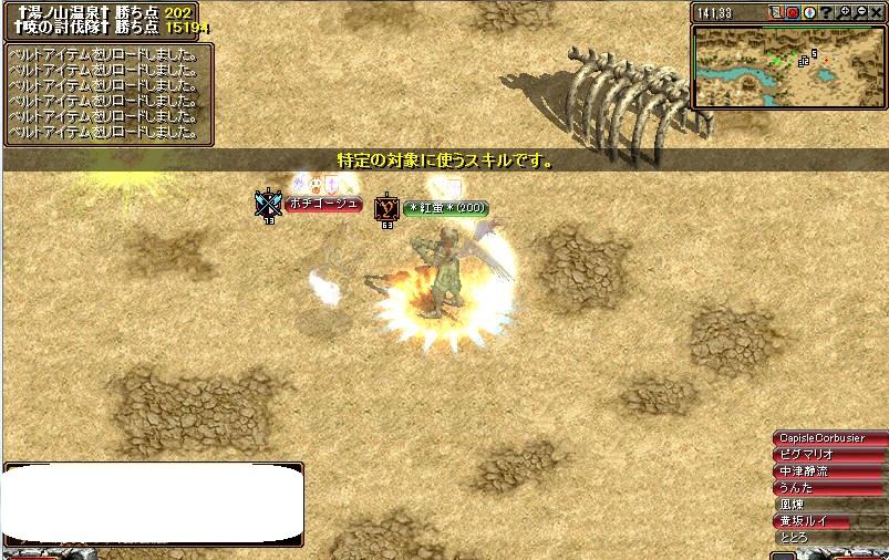 bdcam 2011-01-23 22-13-54-618