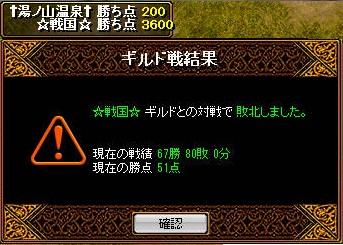 bdcam 2011-01-25 22-04-59-183