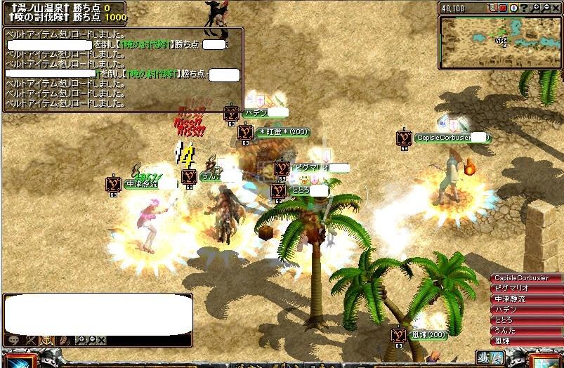 bdcam 2011-01-23 21-49-02-055