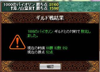 bdcam 2011-01-30 22-15-03-644