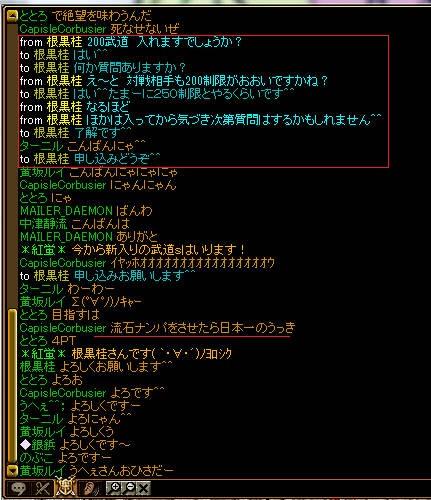 bdcam 2011-01-30 21-21-08-738