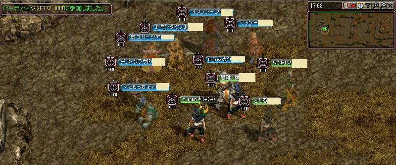 bdcam 2011-01-30 22-43-42-594