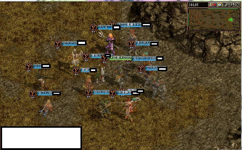 bdcam 2011-02-01 21-36-43-997