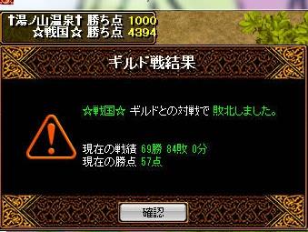 bdcam 2011-02-04 22-05-01-008
