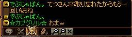 bdcam 2011-02-06 23-17-52-684