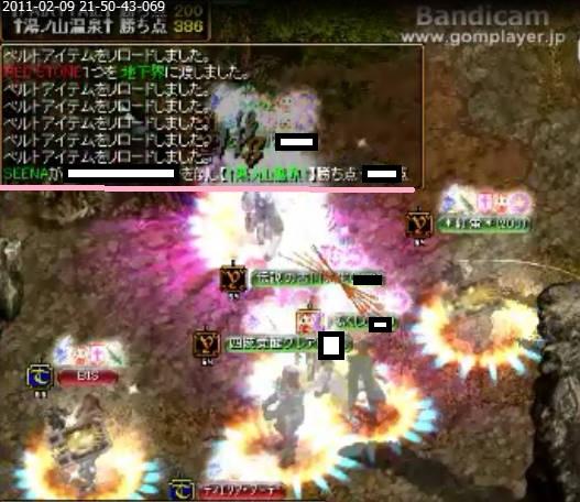 bdcam 2011-02-10 00-50-41-296