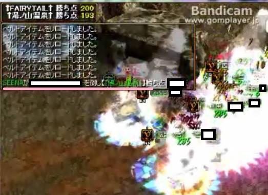 bdcam 2011-02-10 00-53-04-472