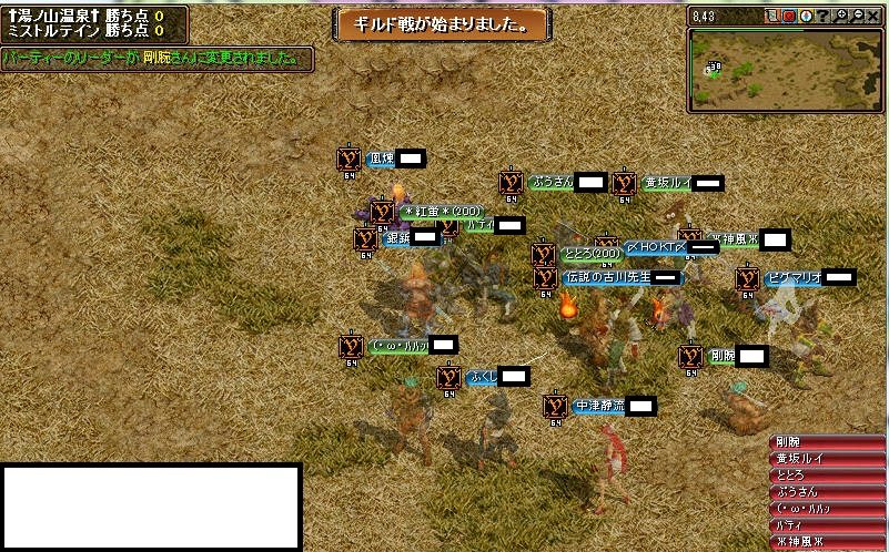 bdcam 2011-02-11 21-34-59-101