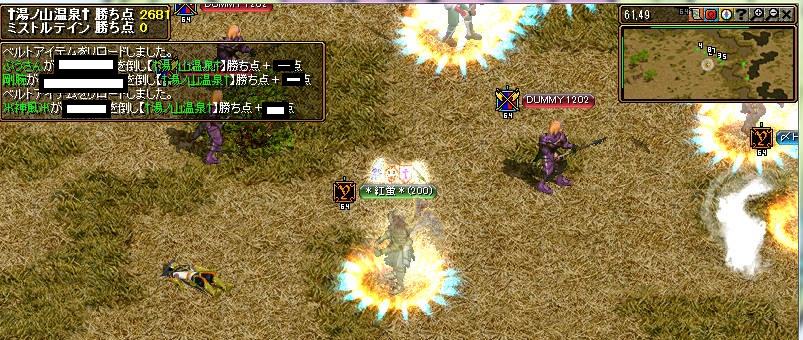 bdcam 2011-02-11 21-42-05-730