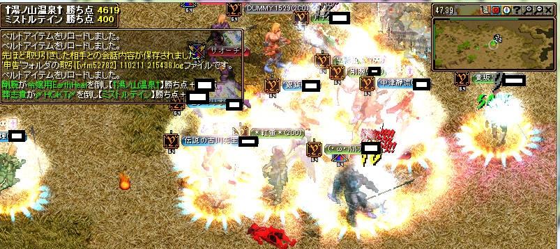 bdcam 2011-02-11 21-54-46-669