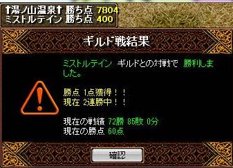 bdcam 2011-02-11 22-04-59-229