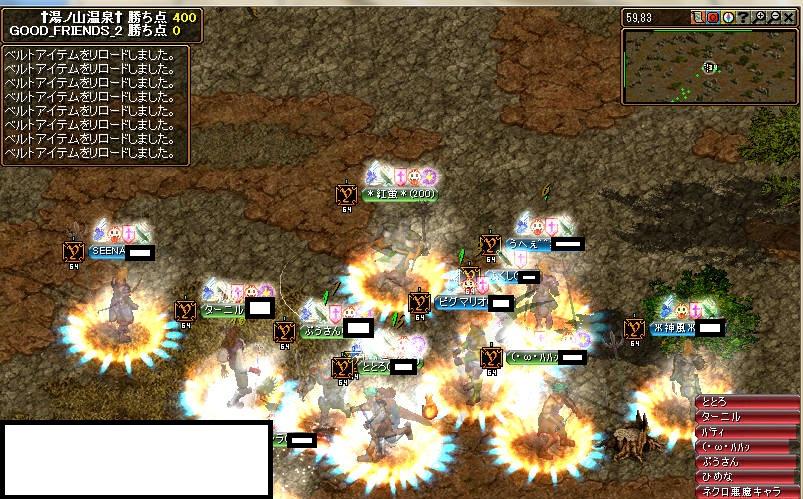bdcam 2011-02-13 21-43-12-537