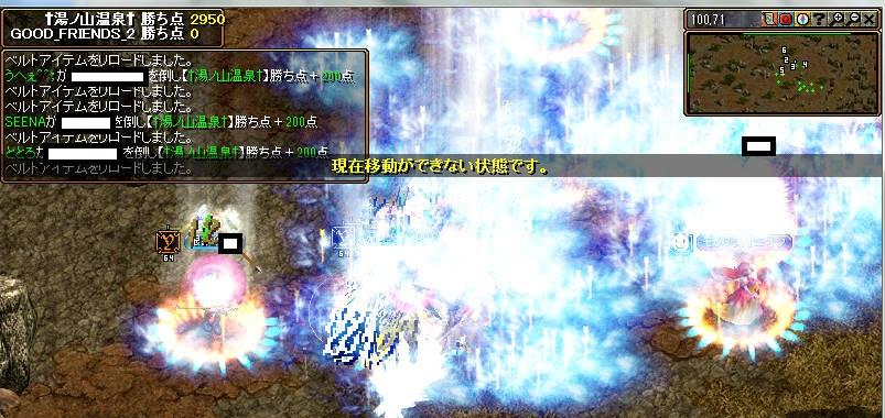 bdcam 2011-02-13 22-01-41-534