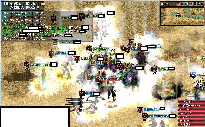 bdcam 2011-02-22 21-48-34-205