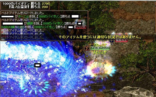 bdcam 2011-02-23 21-47-32-219