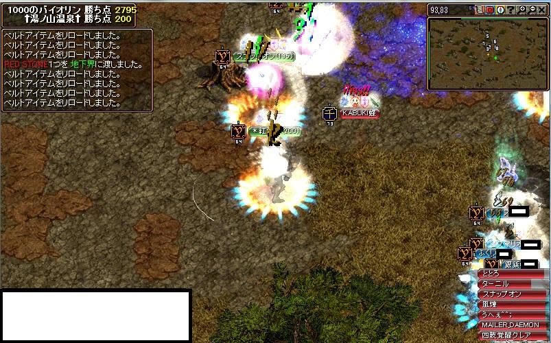 bdcam 2011-02-23 21-49-30-795