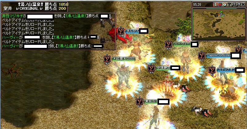bdcam 2011-02-25 21-48-12-279
