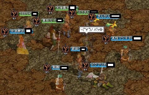bdcam 2011-03-04 21-37-07-342