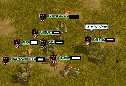 bdcam 2011-03-06 22-52-37-744