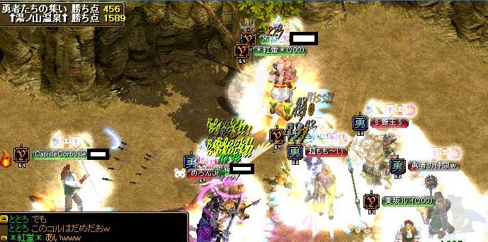 bdcam 2011-03-06 23-15-07-821