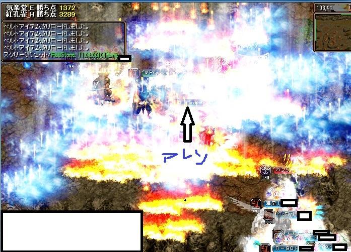bdcam 2011-03-06 22-15-02-096