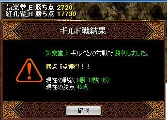 bdcam 2011-03-06 22-34-58-507