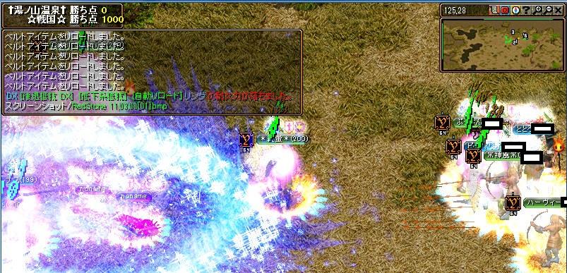 bdcam 2011-03-08 21-45-01-982