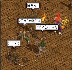 bdcam 2011-03-08 22-37-00-284