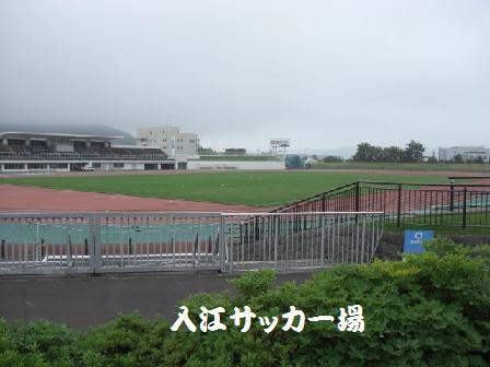 20100722-4
