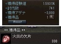 イベントMAP