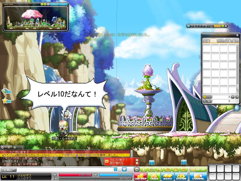 Maple111024_130658.jpg