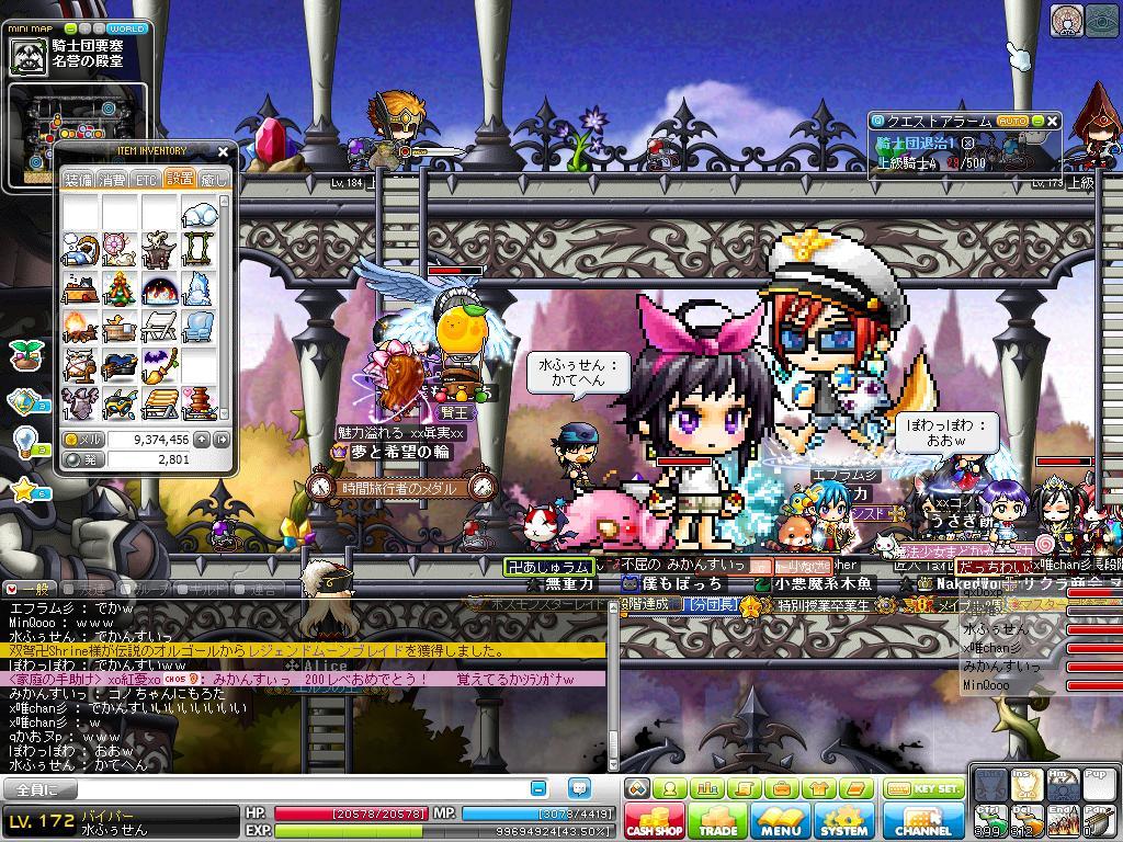 Maple111109_224154.jpg