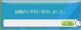 Maple120109_221540.jpg
