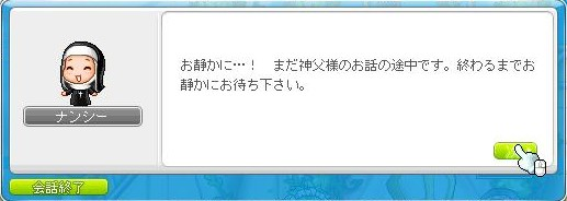 Maple120109_221811.jpg
