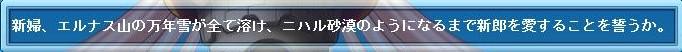 Maple120109_221908.jpg