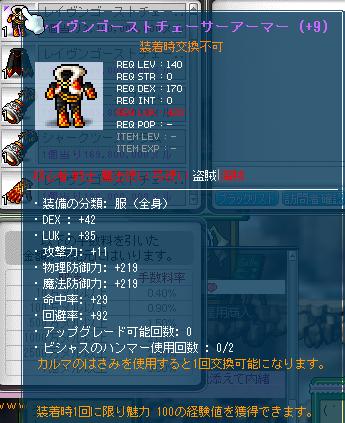 Shot_9.png