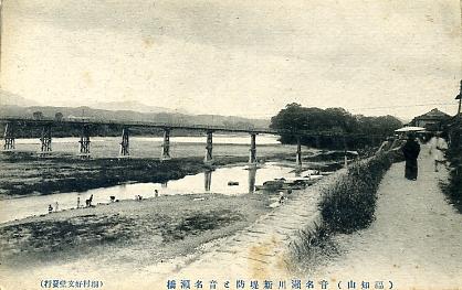 音無瀬橋と新堤防