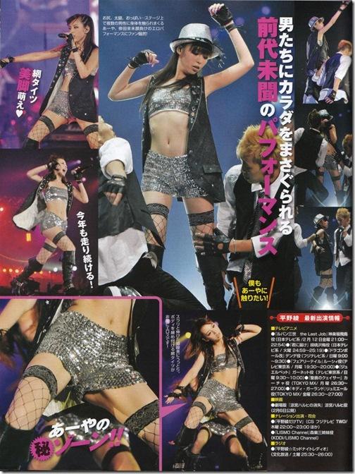 blog-imgs-37-origin.fc2.com_i_d_o_idolgazoufree_hirano_aya_d06