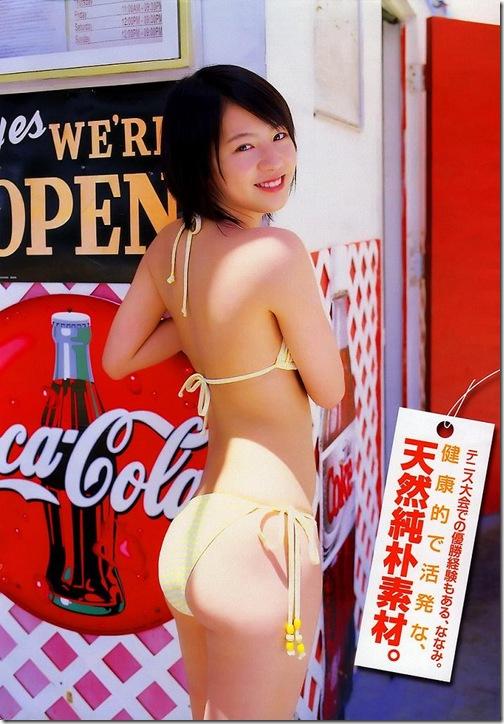 blog-imgs-56-origin.fc2.com_i_d_o_idolgazoufree_sakuraba_nanami_a03